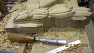 Cadres en bois sculpté