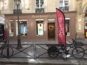 Galerie JAMAULT Paris