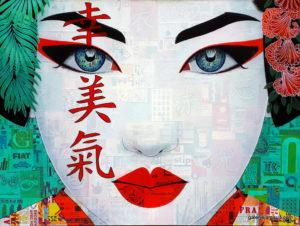 Tableau de Pauline GAGNON, portrait asiatique sur fond vert, format paysage.